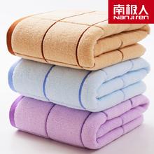 全棉加大浴巾成人男女情侣儿童宝宝吸水柔软舒适 南极人浴巾纯棉