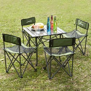 蜗家户外折叠桌椅组合便携式五件套烧烤自驾游休闲沙滩桌椅套装