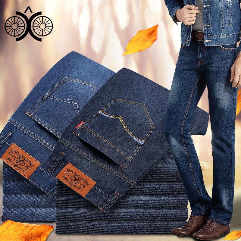 中年长裤商务大码直修身春季青年男士牛仔裤筒裤