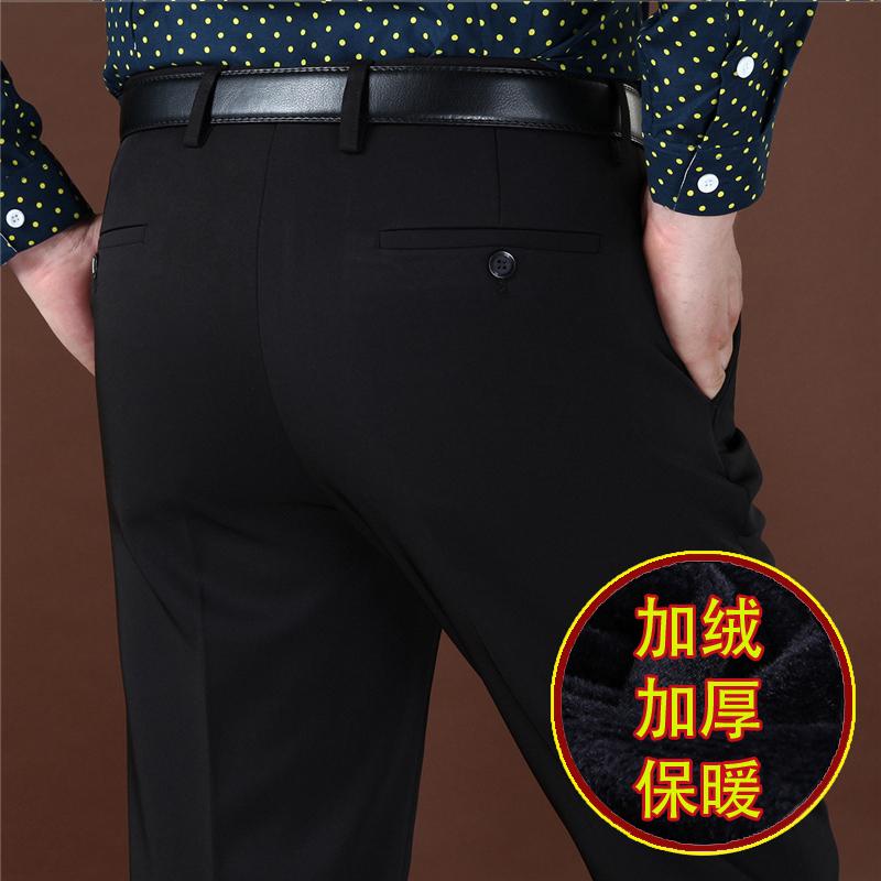 秋冬款加绒西裤男免烫中年商务休闲保暖男裤子黑色裤加厚男士西裤