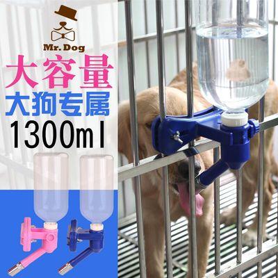 中型大型犬狗笼挂式自动大狗狗饮水器宠物饮水机水嘴喝水器狗水壶