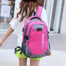 2017夏季潮电脑书包韩版中学生旅行双肩包运动女休闲旅游男士背包