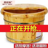 百年羚香柏木桶足浴桶泡脚木桶带盖洗脚盆木盆加厚洗脚木桶家用