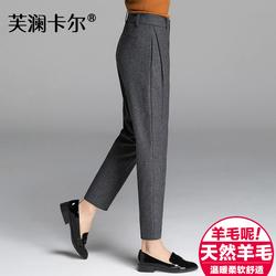 秋冬羊毛呢子小脚哈伦裤女裤长裤子休闲西裤萝卜裤大码阔腿九分裤