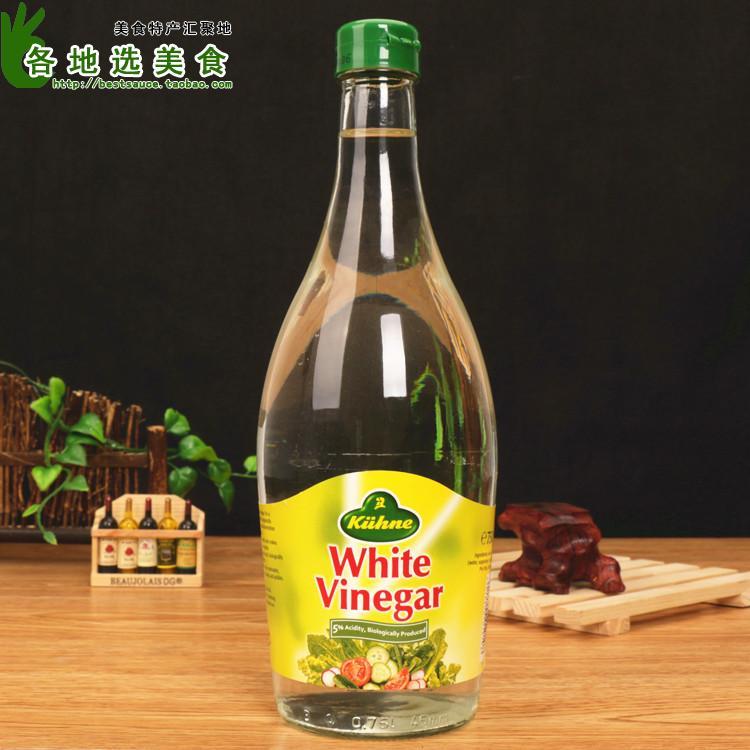 包邮 德国原装进口 冠利白醋750ml 纯粮酿造食用醋洗脸腌泡柠檬醋