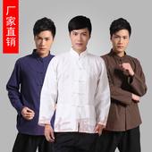 中国风纯棉男士唐装长袖中式衬衫打底衫春秋装老粗布男汉服居士服