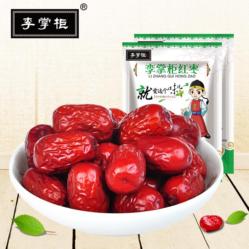 枣核特产新疆独立小包小免洗袋 掌柜红枣