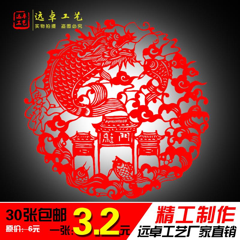 剪纸画纯手工幼儿园中国风红色春节剪纸窗花镂空玻璃