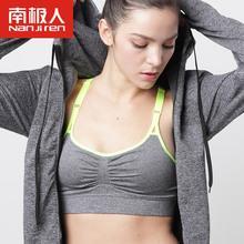 南极人运动文胸性感无痕小胸少女内衣舒适无钢圈聚拢跑步健身文胸图片