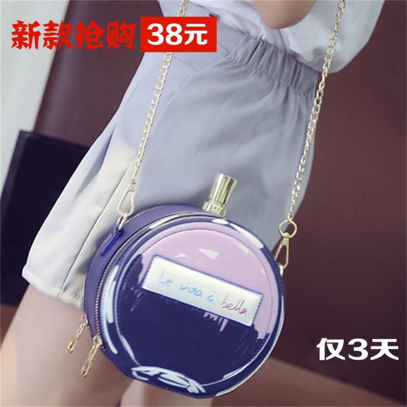 小圆透明链条时尚单肩包百搭香水瓶挎包迷你包包