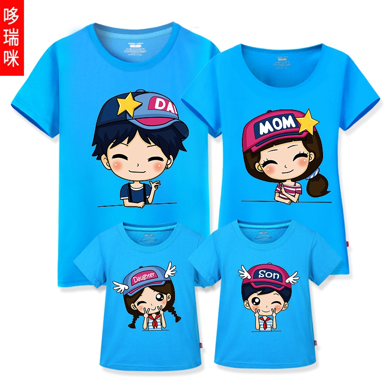 一家韓版全恤衫親子男童短袖母子夏裝家庭母女