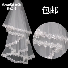 新款新娘头纱1.5米梅花亮片韩式结婚纱配件3米超长拖尾乳白色简约