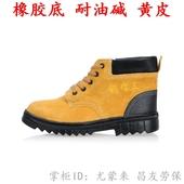 胎底钢包头 男女 钢保王皮鞋 透气工作鞋 防砸 安全鞋 翻毛皮劳保鞋