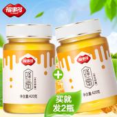天然百花枣洋槐蜜纯农家土自产 福事多野生多花蜂蜜 拍下24.9元