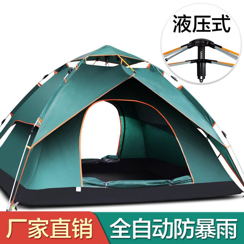 家庭人人双层户外野外帐篷野营两室一厅单人双人露营全自动