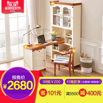 林氏木业转角书桌椅书柜一体组合
