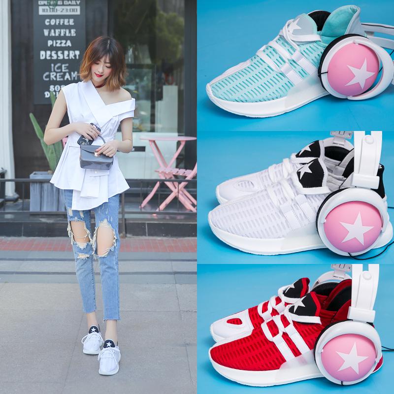 跑步夏季鞋百搭網鞋韓版學生透氣女拼色厚底運動鞋
