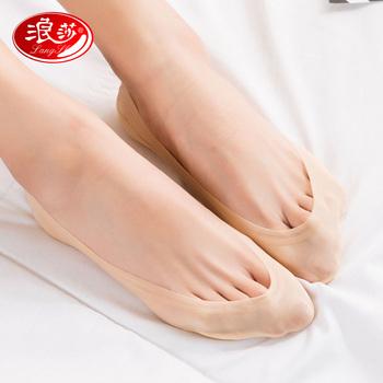 5双装冰丝船袜女 浅口隐形防滑硅