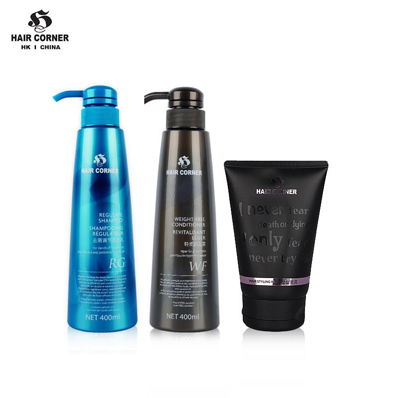 HAIR CORNER髪角去屑调节无硅油洗发水润护发素造型发泥 洗护套装