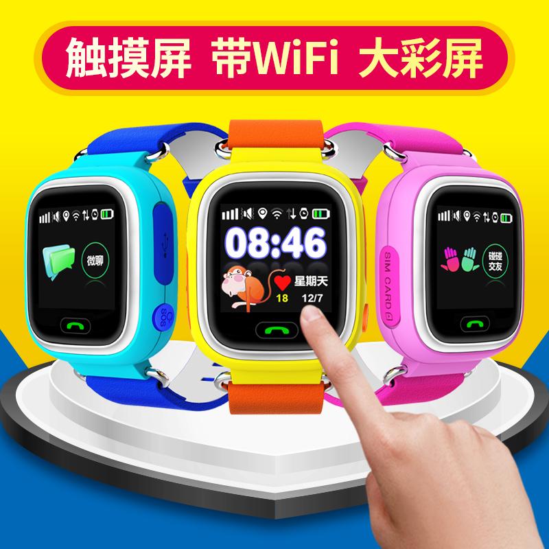 咪咪兔兒童智慧型手錶手機GPS定位能打電話觸控手錶GPS學生手環wifi