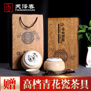 2016金骏眉红茶礼盒装 武夷山特级茶叶 过节年货春节送礼250g