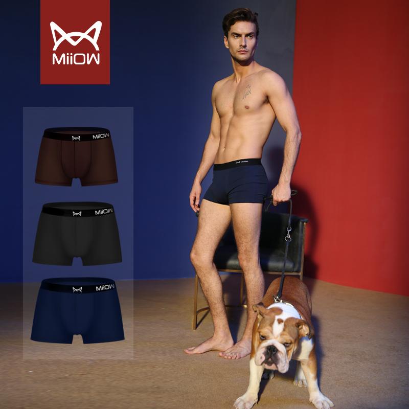 [3条装]猫人男士内裤轻奢平角裤性感青年纯棉质透气四角裤男短裤