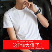 夏天t恤桖百搭学生修身 男生纯色纯白色韩版 短袖 潮流衣服汗衫 半袖