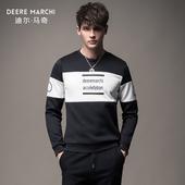 迪尔马奇春季新款男士套头休闲卫衣 黑白拼接修身潮M08595