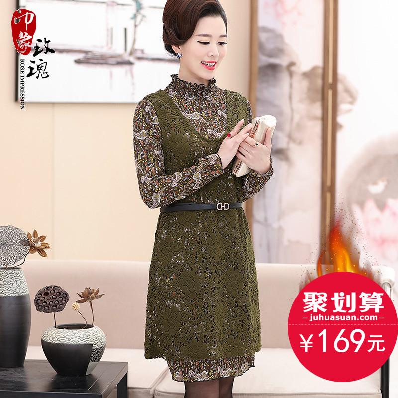中老年女装秋冬装连衣裙中长款中年春装两件套装妈妈装加绒打底衫