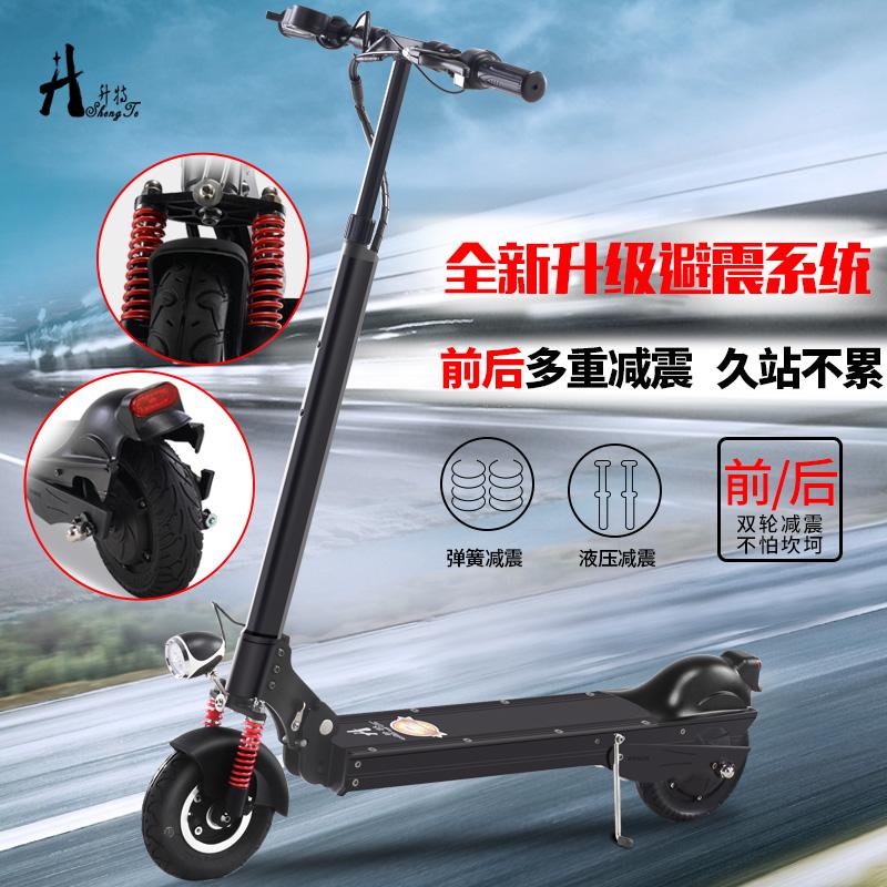 升特成人电动滑板车折叠电动代步电动车两轮迷你便携代驾自行车