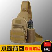 龙野户外多功能战术胸包休闲旅行小背包单肩斜挎包预留水壶套男包