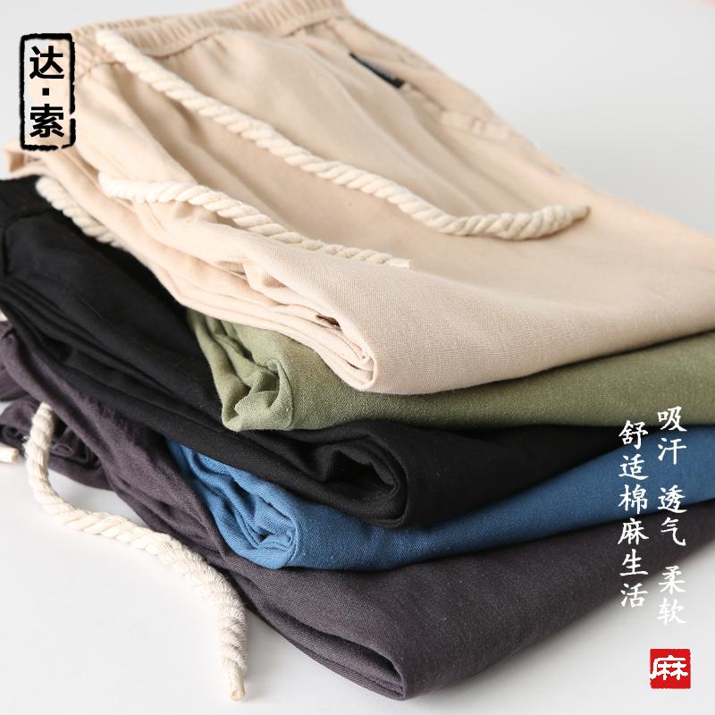 中国风夏秋季棉麻男裤宽松亚麻裤男装运动薄款亚麻休闲长裤麻布裤