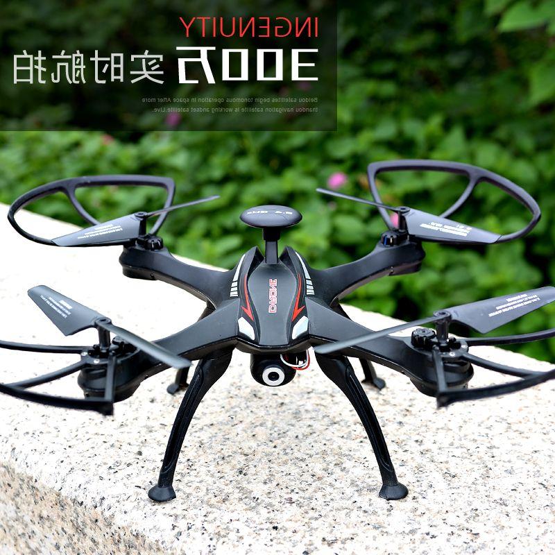 遥控飞机小米无人机小孩玩具飞机遥控直升飞机高清航