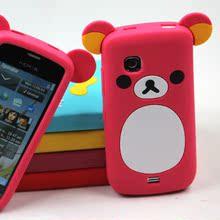 Nokia/诺基亚C5-03手机套C5-03软硅胶手机壳C503保护外套超软防摔