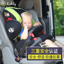 德国KIDDY奇蒂儿童安全座椅3C汽车用车载9个月-12岁isofix守护者2图片