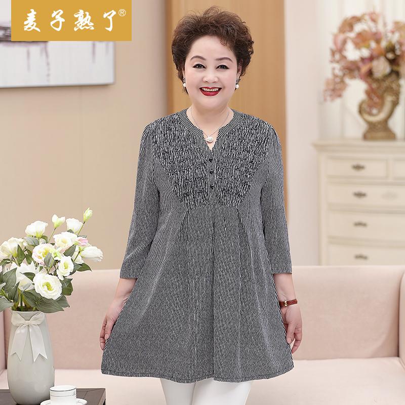 妈妈条纹衬衫麦子夏装长款七分袖女装中年