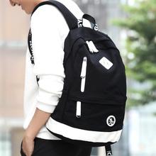 韩版男士双肩包时尚潮流休闲帆布背包高中大学生书包电脑包旅行包