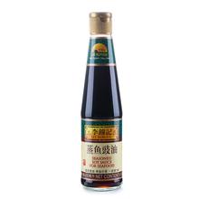 【天猫超市】李锦记蒸鱼豉油410毫升 调料清蒸海鲜炒饭剁椒酱油