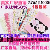 纸糯米纸糖果纸包装 油纸烘焙用纸100张混搭 加厚手工牛轧糖包装