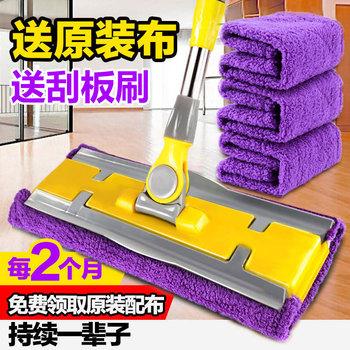 久嘉洁平板拖把 夹毛巾实木地板拖把拖布瓷砖地拖布拖地家用平拖