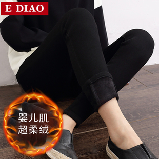 E调秋冬新款显瘦加厚加绒牛仔裤女黑色高腰九分小脚裤弹力铅笔裤