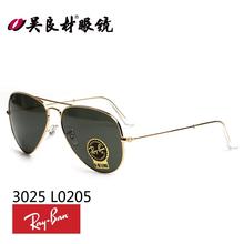 吴良材 雷朋太阳眼镜 3025 L0205图片