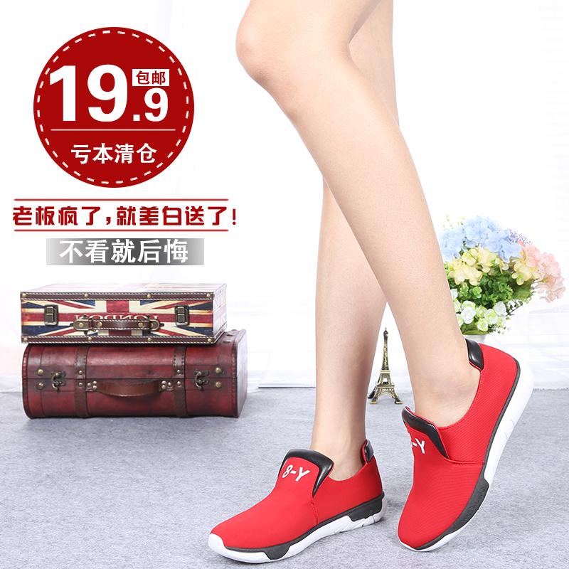 2015秋季新款Y8女鞋运动休闲单鞋舒适女布鞋低帮跑步懒人学生潮鞋