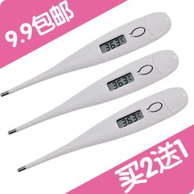 电子体温计宝宝温度计家用成人通用电子温度计婴儿家用红外线儿童