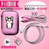 数据线保护套苹果手机充电保护绳弹簧iphone耳机绕线器缠线器