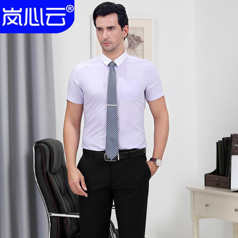 高档紫色男式商务衬衣短袖男修身免烫男士职业装衬衫百搭男工作服