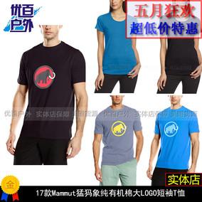 17款Mammut Logo T-Shirt猛犸象 男女 纯有机棉短袖T恤1041-07290