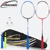 克洛斯威羽毛球拍2支装C8正品碳素超轻进攻型双羽拍单全耐打纤维