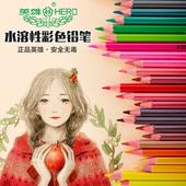 彩色铅笔正品英雄铁盒筒装36色48色72色秘密花园填色笔水溶性彩铅