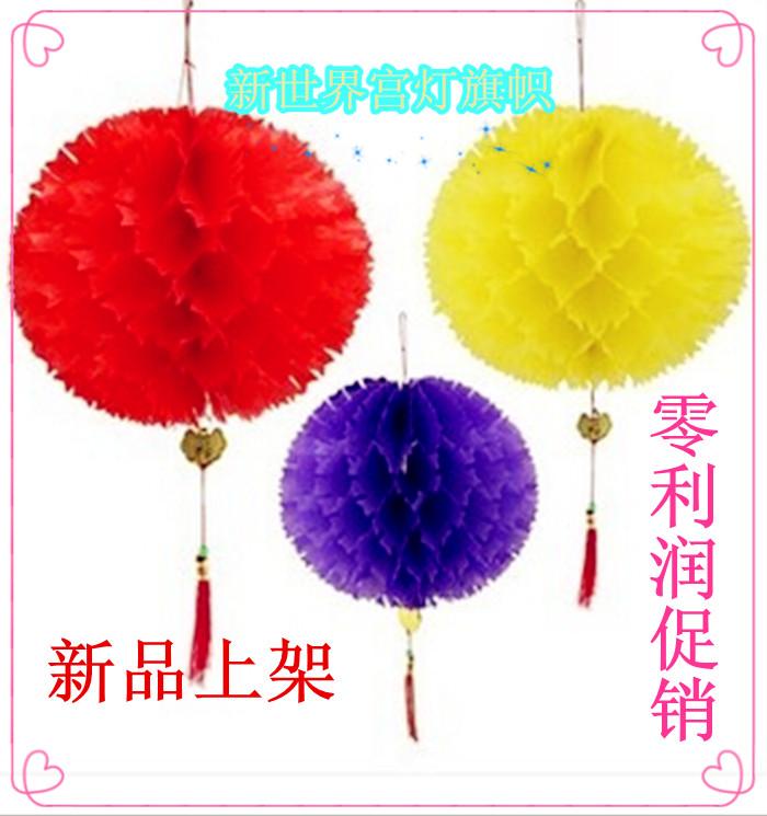 彩色刺球灯笼婚庆灯笼 国庆 纸灯笼节日装饰幼儿园挂饰吊饰包邮